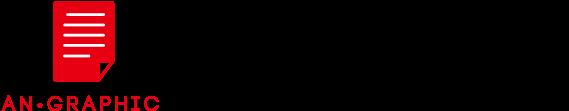 アングラフィック Logo